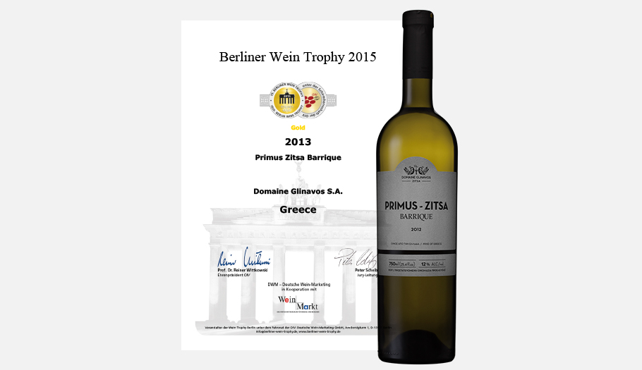 6 + 1 International Distinctions for our Winery