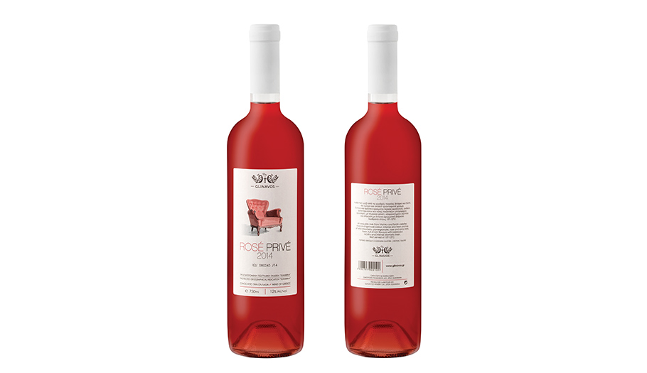 Rose Prive New Label