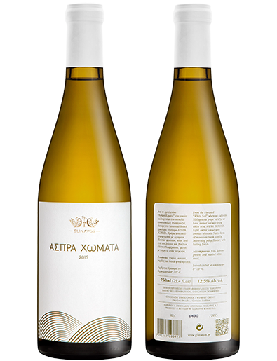 White dry wine Aspra Homata from Malagouzia and Debina wine grape varieties, made by Greek winery Domaine Glinavos