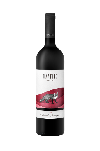 Plagies Glinavos Cabernet Sauvignon is a red dry wine from Cabernet Sauvignon grape variety