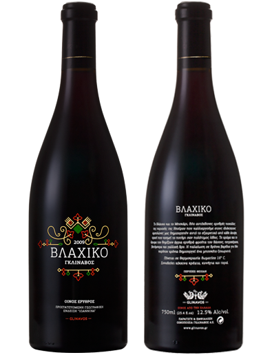 Vlahiko red premium wine made from local Greek grape varieties from Epirus