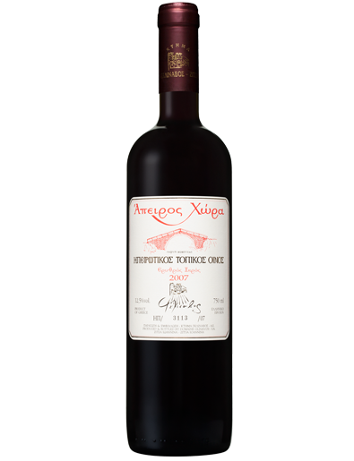 Apiros Hora is a Cabernet Sauvignon and Merlot red wine made by Domaine Glinavos in Zitsa