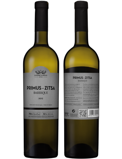 Zitsa wine Primus Zitsa Barrique is a premium white wine produced by Domaine Glinavos