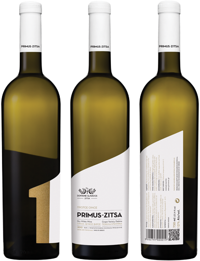 Awarded wine Primus Zitsa is made from the Debina grape variety